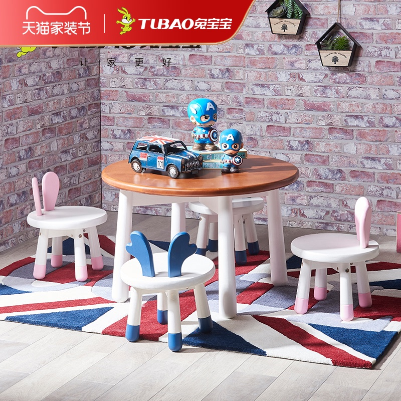 Bunny flagship store childrens solid wood table and chair combination toy table table learning table painting writing early teaching table
