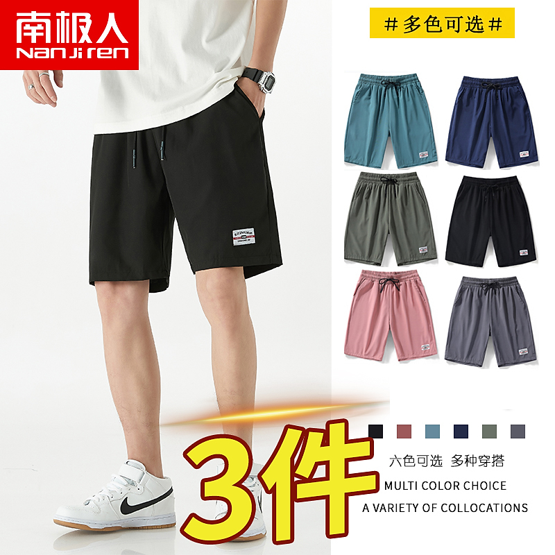 Shorts mens summer trend new teen loose outer wear three-point beach pants casual sports mens five-point pants