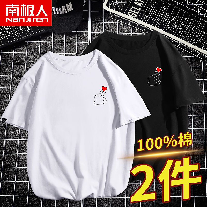 Couple short-sleeved t-shirt ins loose tide card niche design sense net red couple dress 2021 summer new half-sleeved shirt