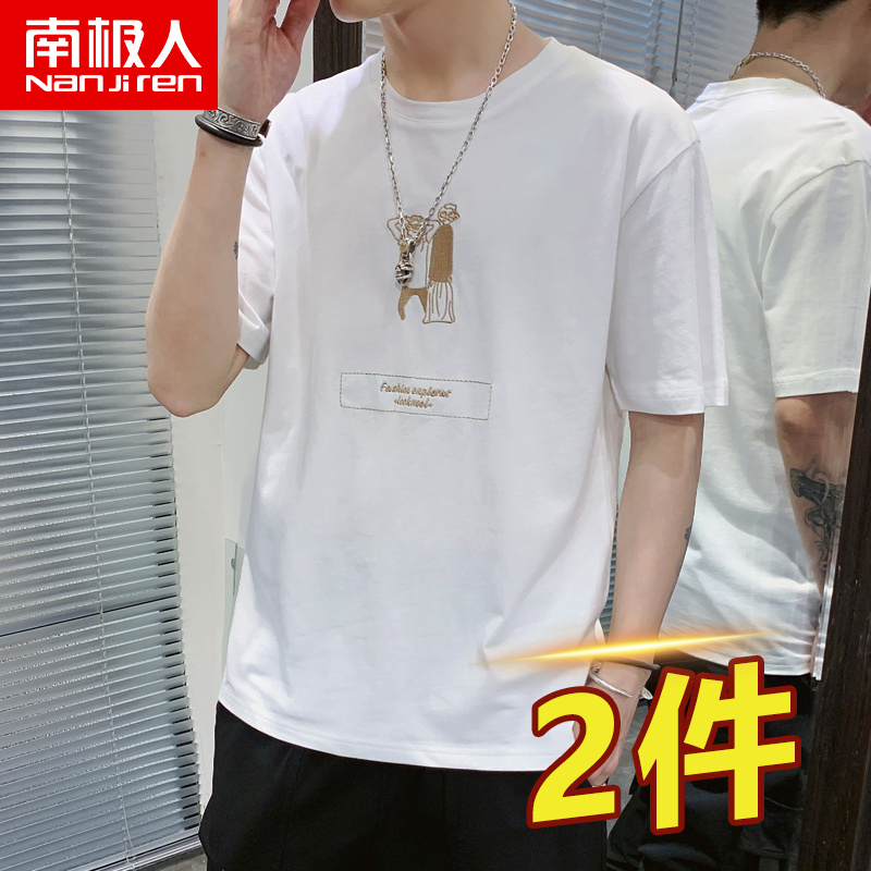 Antarctic white short-sleeved t-shirt mens 2020 Korean version of the trend personality printed T-shirt summer thin cotton half-sleeves