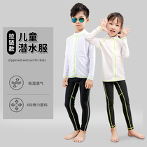 GULL childrens zip snorkel sundress wetsuit split body dry long-sleeved long pants jellyfish swimsuit swimming suit