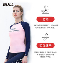 GULL wetsuit womens snorkeling outfit surfwear long-sleeved swimsuit split jellyfish dress conservative sun protection suit