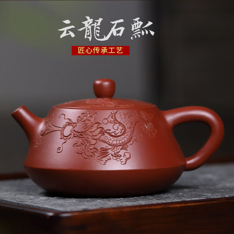 Yixing authentic purple sand pot pure all handmade big red robe yunlong stone ladypot teapot home set tea sets