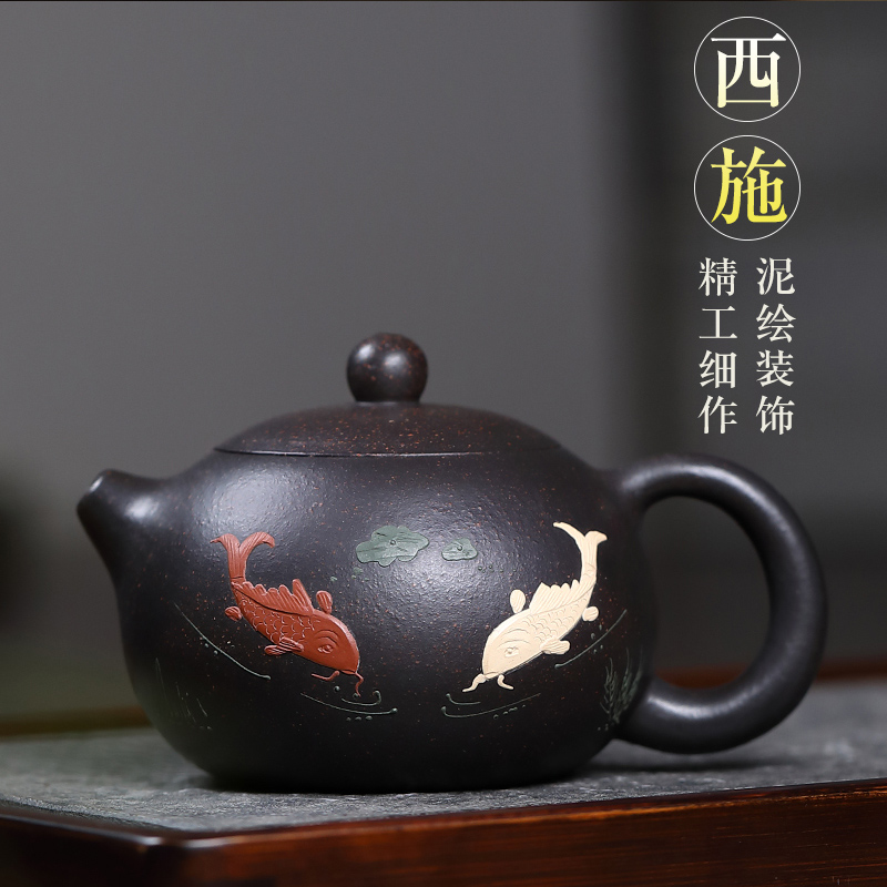 Yixing authentic purple sand pot pure all-hand black gold sand Xishi pot teapot home set tea set