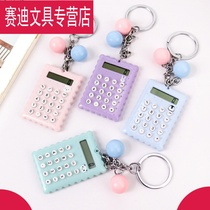 Long Poem Creative Calculator Pocket Pocket Thin Carry-On Mini Computer with Small Keychain for Students.