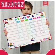 Youli you self-discipline table family rules schedule magnetic children growth self-discipline table time schedule record table is good.