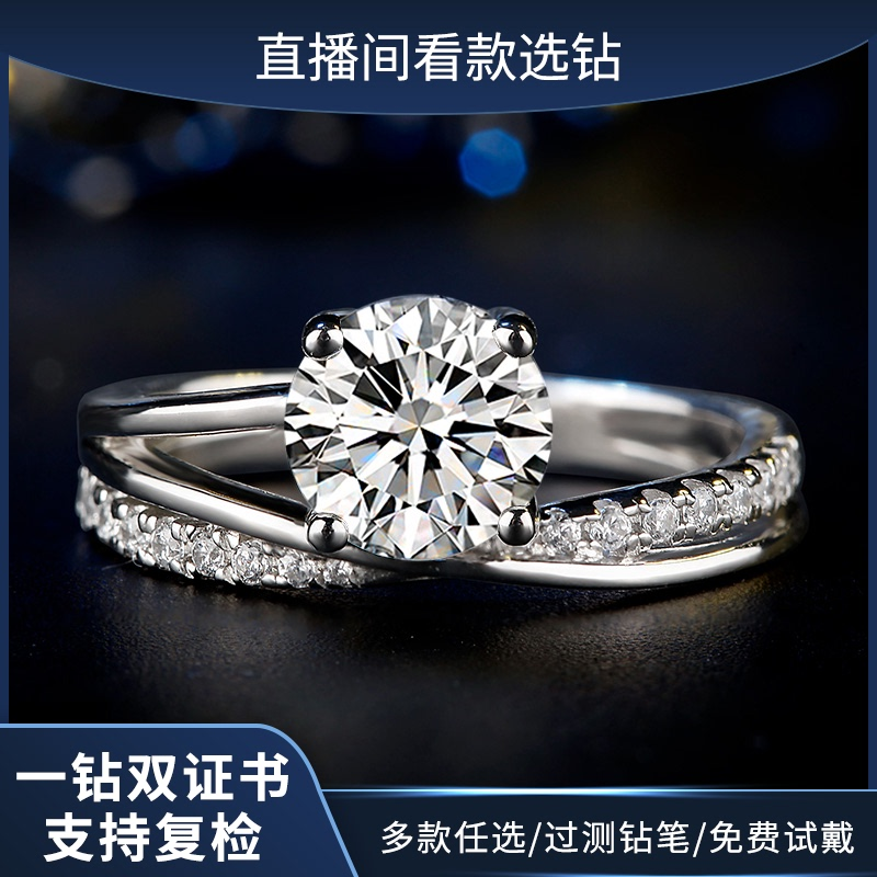 Simeon Mosan stone ring woman a carat of pure silver light luxury European and American style wedding ring marriage proposal wedding couple gift