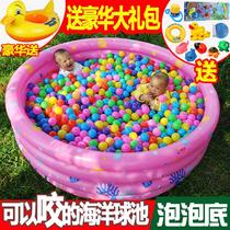 Baby Ocean Ball Pool Home Childrens Toy Ball Pool Ocean Ball Fence Indoor Baby Bath Inflatable Pool.