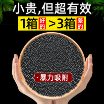 Activated charcoal package new room in addition to formaldehyde artifact bamboo charcoal bag mother and child emergency carbon package family car to smell.
