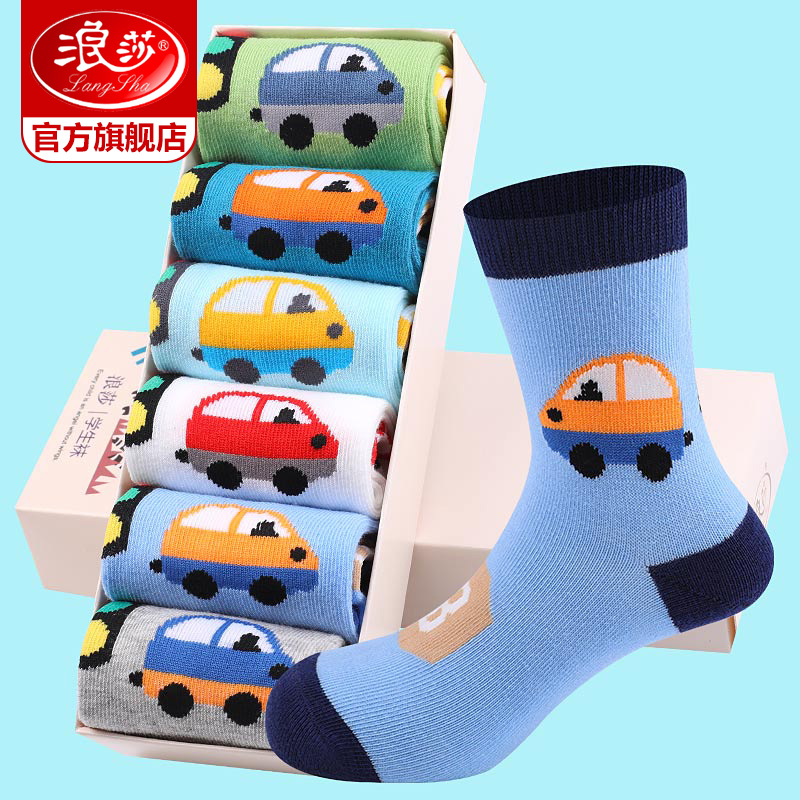Longsha childrens socks in the stockings spring and autumn boys and girls in the big children thin summer cotton socks cute student socks
