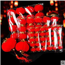 Mid-Autumn National Day velvet small lantern hanging ornamentbons decoration outdoor waterproof series of festive wedding red lanterns