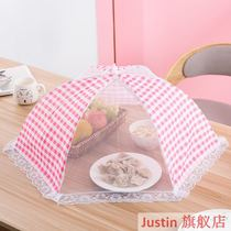 Foldable anti-fly table cover vegetable cover household large round cover dish umbrella table cover rice cover food cover.