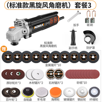 Comes home angle grinder hand-held power tool hand grinder polishing polishing polishing machine small.