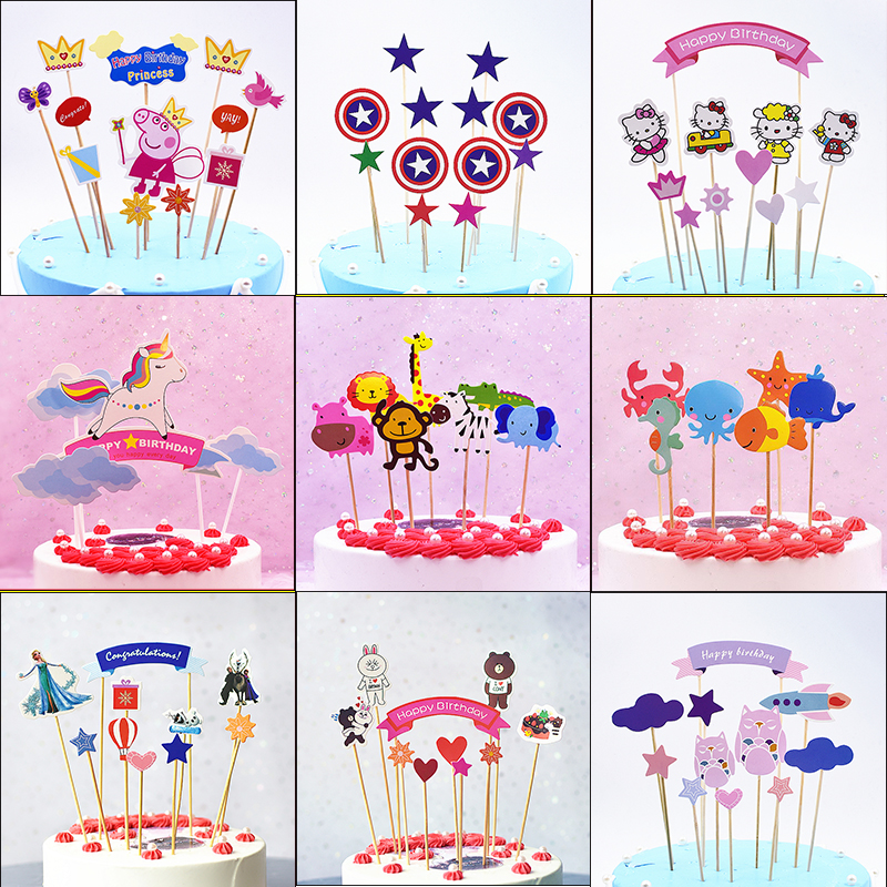 Birthday party cake decoration bamboo sign card set baking creative plug-in cartoon dress dessert card flag