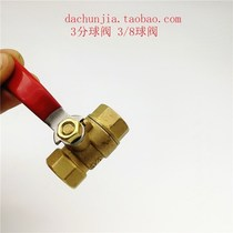 Long-shank brass 3-point double-wire threaded internal and external tooth valve switch DN3 8 eight-eighth copper ball valve