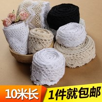 Lace lace white lace cloth for clothes lace hand-decorated curtains thickened small accessories