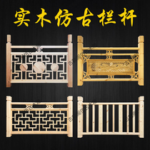 Dongyang wood carving Chinese antique railings Beno wood stair railings handrail solid wood balcony fence custom.