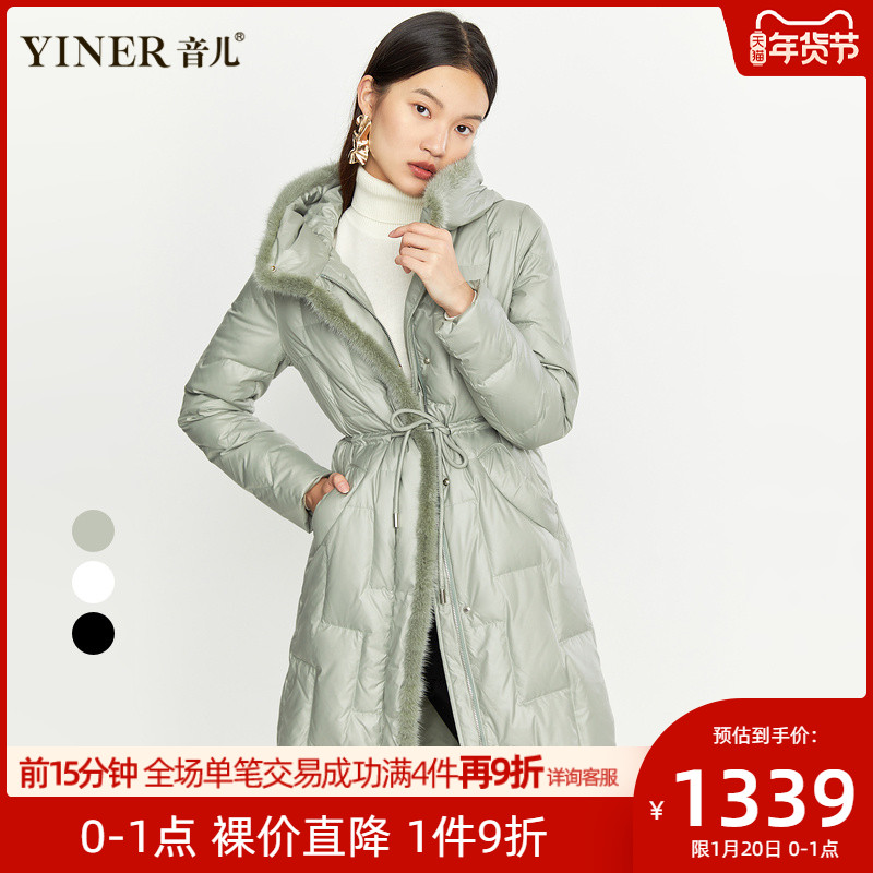 YINER sound shopping mall with the same womens 2020 winter new mink hair side stitching down jacket