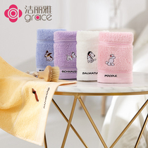 Jielia childrens towel cotton wash face home small rectangular child cotton absorbent small towel 2 pieces.