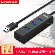 Le splitter USB supérieur un glisser quatre ordinateur usb3.0 hub multi-interface hub extension OTG extendmulti-interface HUB multi-fonction usb adapter hub avec alimentation