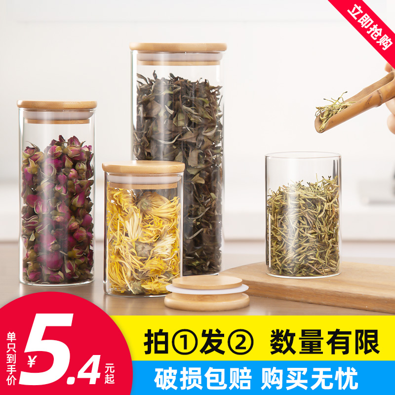 Tianxi tea cans household glass storage cans small portable Puer tea collection tea box tea bag storage tea seal cans