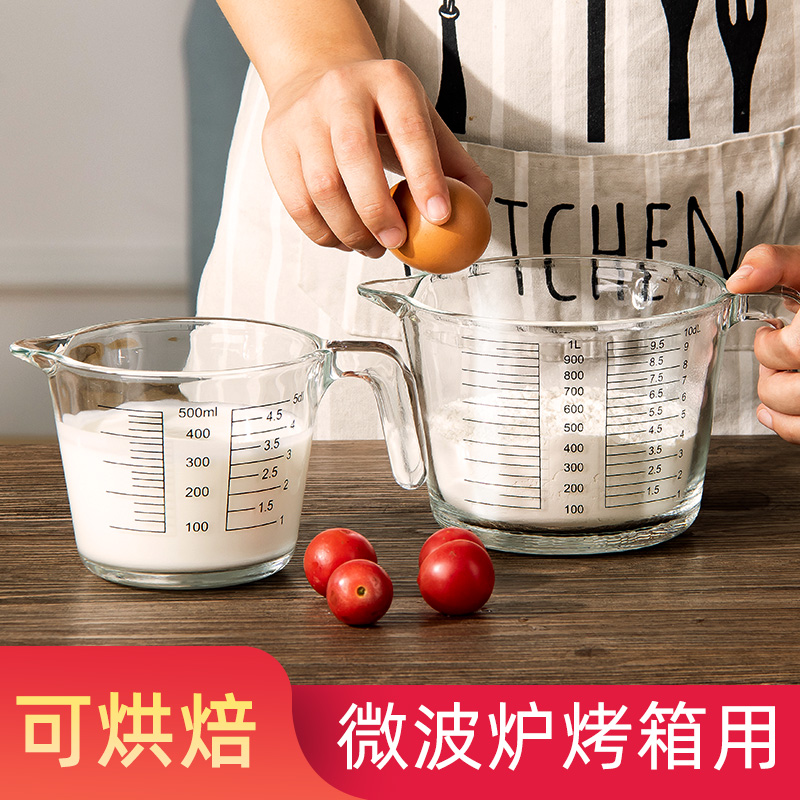 Tianxi milk cup home with scale heat-resistant glass cup microwave heating childrens breakfast cup baking cup