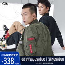 Li Ning J20 co-series coat couple cardigan long-sleeved pilot jacket collared woven sports top.