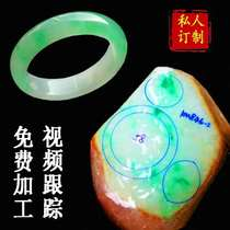 Jade raw jade wool bracelet semi-clear yang green flower spring color violet Myanmar natural pendant live