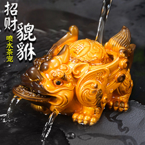 Tea pet color change big money貔貅 put on a spray of gold tea to play leather rest tea accessories tea bugs can be raised.