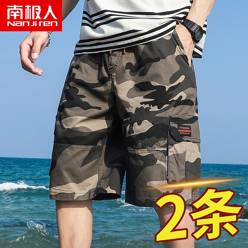 Shorts mens trendy workwear summer new camouflage loose-fitting casual five-point pants ice wire wear pants mens sweatpants