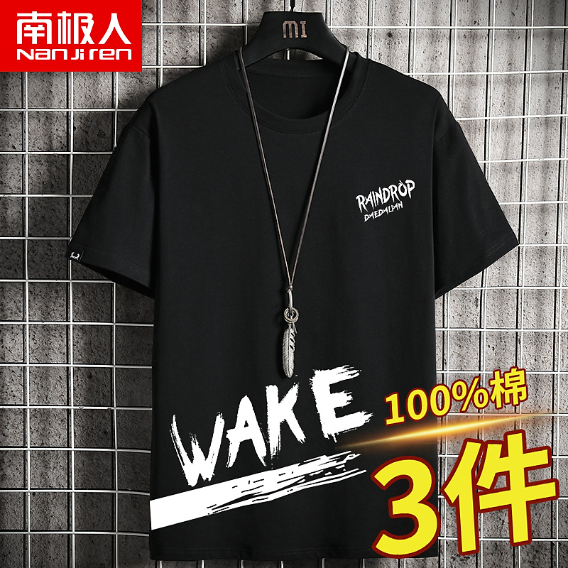 Trend t-shirt mens summer new loose-fitting large size fat black round-neck cotton half-sleeved clothes mens short-sleeved shirt