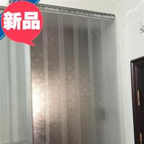 Separate dissulation transparent m toilet room curtain mosquito custom a do with 00 pieces of screen thickened pvc public curtain.