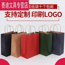 Gift bag dost leather paper bag spot custom clothing store bag tote bag takeaway lunch box pack bag custom logo.
