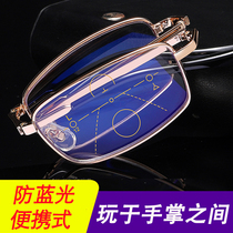 Old flower mirror men anti-blu-ray anti-fatigue HD folding portable old light glasses ultra-light old flower glasses girl.
