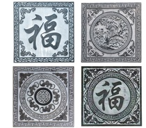 Stone carving Han baiyu relief mural qingshi Fu letter stone carved stone carved wall carved screen background wall stone carved door head plaque.