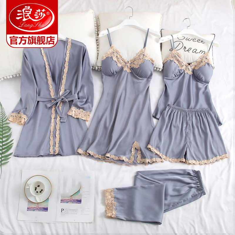 Longsa pajamas women spring and autumn sexy five-piece suit silk thin skirt womens summer ice silk robe with chest cushion KF