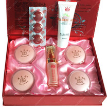 Lanmei lyrical soft skin beauty five-in-one set three-in-one two-in-one cosmetics set skin care products.