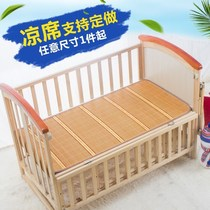 Cool mat comfortable newborn childrens bed environmental protection nap bedroom kindergarten children with simple cool cart.