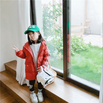 2020 New childrens down jacket girls medium-length warm hooded Korean version thick childrens winter coat.