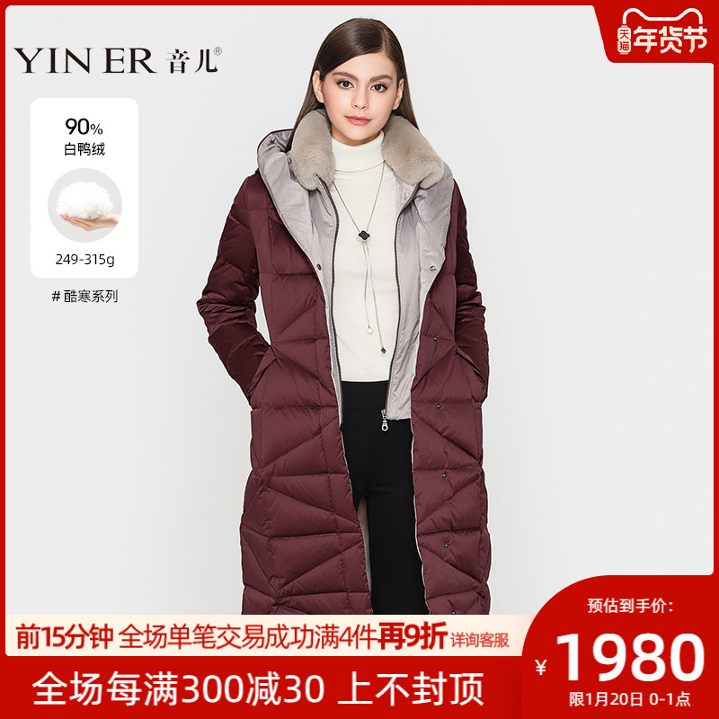 (Cool cold series) pre-sale - sound winter new rabbit hair collar long over knee hooded thick down jacket girl