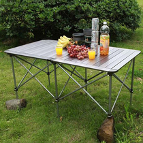 Brother brs outdoor portable foldable self-driving aluminum table picnic table adjustable barbecue camping table.