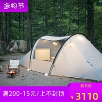 Free Soul Cloud Road PLUS Tunnel Account Family Self-Driving Camp outdoor multiplayer camping rain-proof windproof tent.