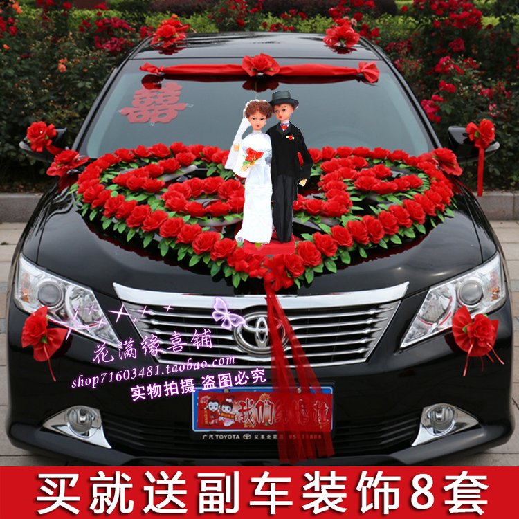 Wedding wedding supplies Korean main float wedding car decoration set Aesthetic romantic car head float
