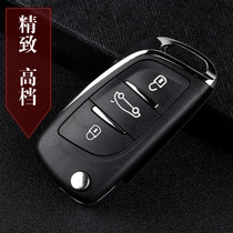 Southeast Diamond Yue V3 Diamond Squire Ling Shuai after the iron general folding key modification remote control car key.