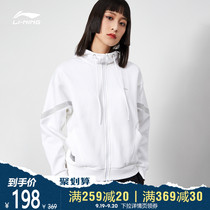 Ms. Li Ning Wei yi 2020 new training cardigan long-sleeved jacket hooded loose top knit sportswear woman.