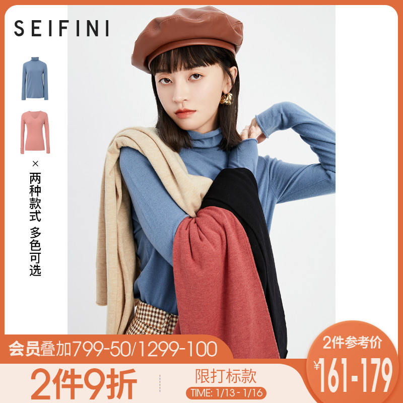 (100% wool) Li Wei with the poetry Ofan Li hair knitwear womens 2020 new winter piles of collared bottoms