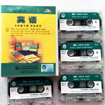 The new spring 2020 using the foreign research version of the first 39th grade english tape a total of 4 discs without books.
