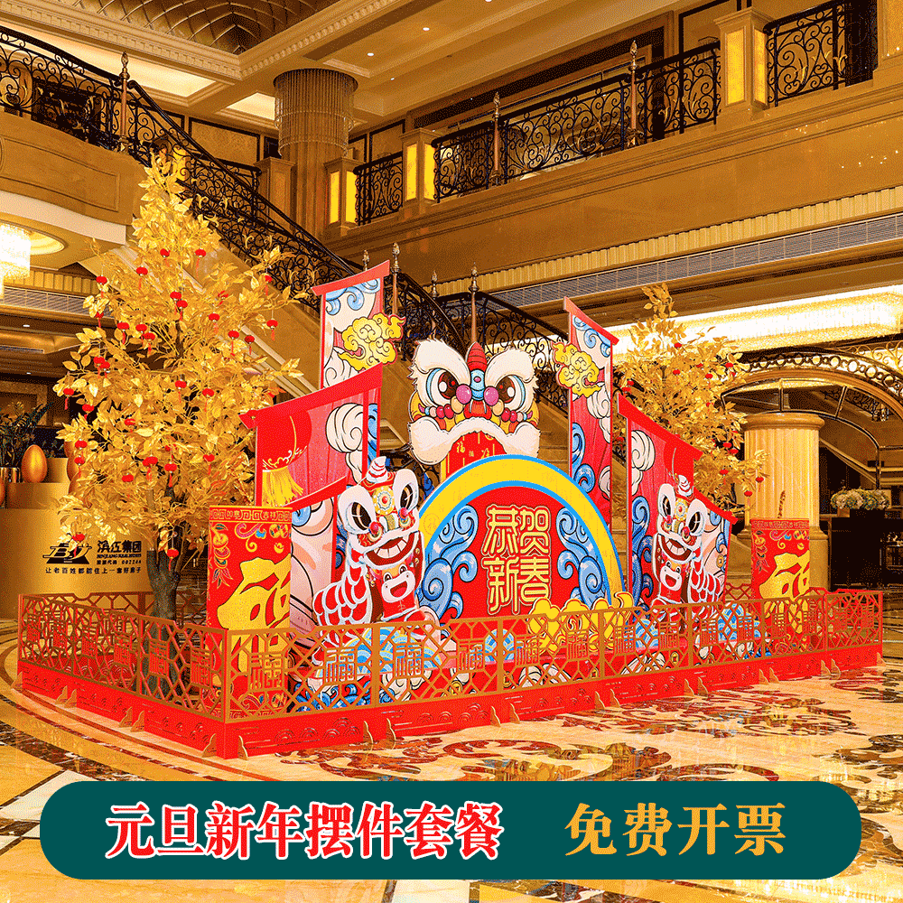 New Years large-scale scene Spring Festival mall exhibition hall hotel New Years Day creative beauty Chen decoration window decoration of the Year of the Ox