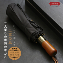 Japanese ten bone double layer 114CM simple increase windproof aluminum bone double automatic three folding men and women clear umbrella