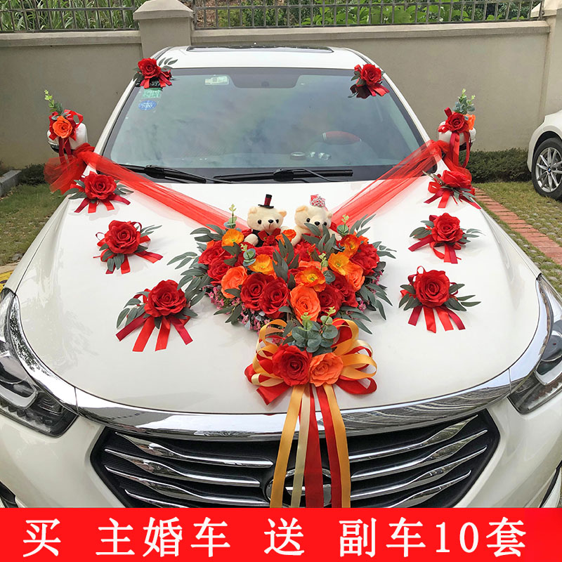 Main wedding car decoration head flower Chinese wind set full set of supplies Chinese float decoration wedding head car arrangement flowers